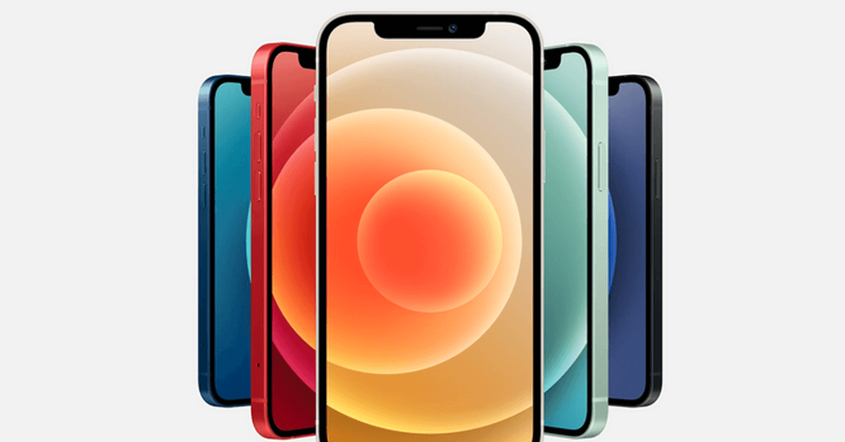 Analysts claims iPhone 12 demand could help Apple reach $3T valuation by end of 2021
