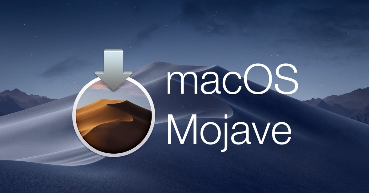 How to Update to Mojave